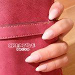 Dezent und passend zu jeder Gelegenheit – Nägel im Babyboomer Look bei Creative Nails Wien.